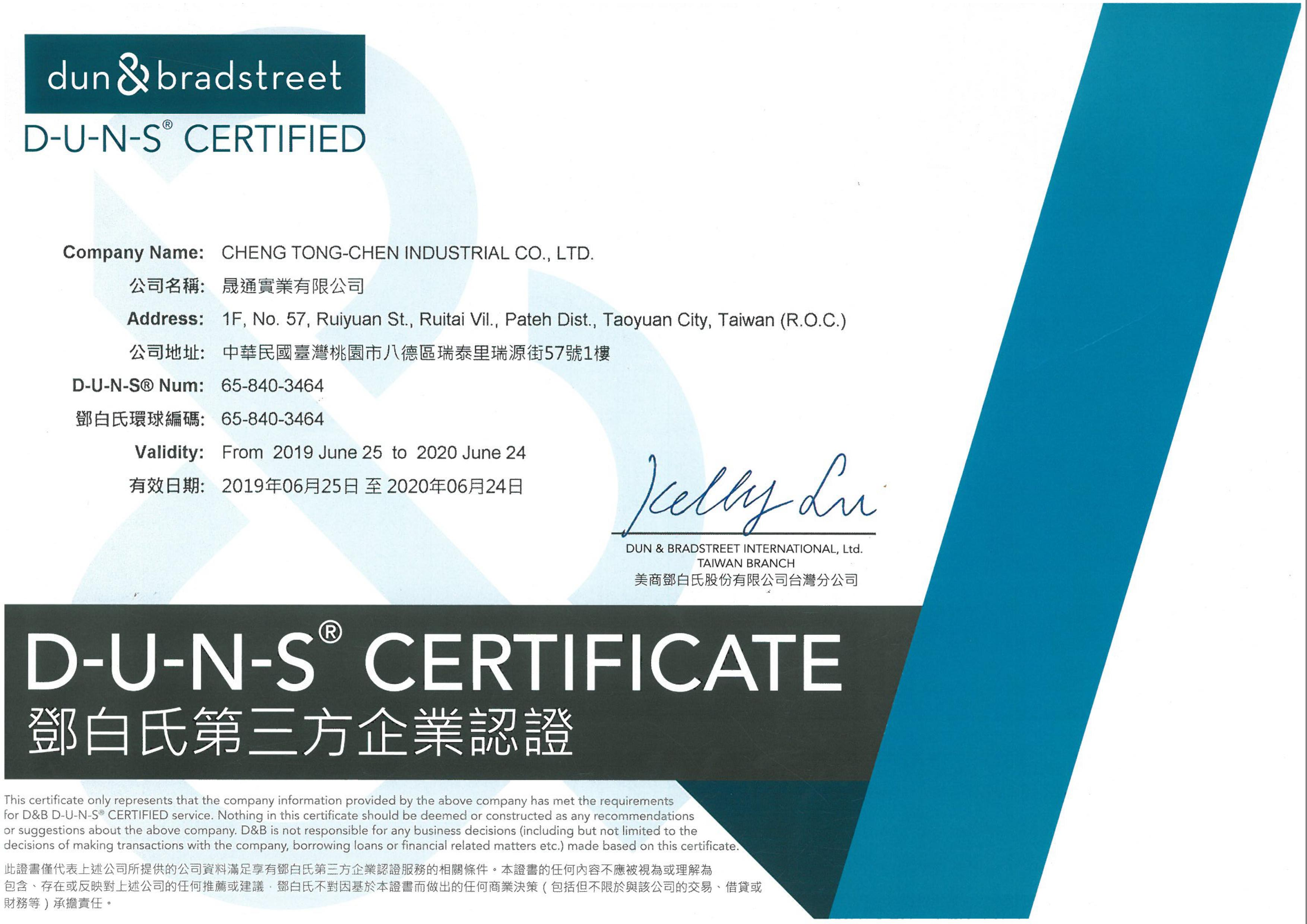 proimages/Hot_News/DUNS_Certificate_of_ChengTung_20190705.jpg
