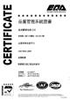 proimages/RD/Quality/CER-11-1-s.jpg