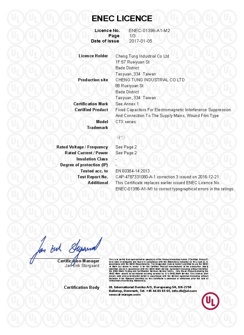 proimages/RD/Quality/ENEC-X1_1.jpg