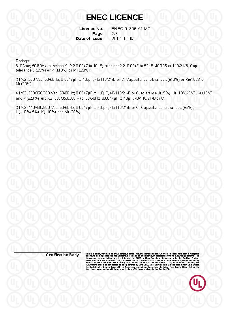 proimages/RD/Quality/ENEC-X1_2.jpg