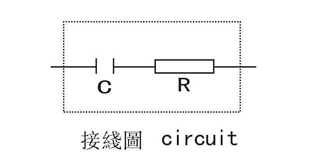 proimages/c-product/c-film-capacitors-1/pro01-RC-2-b.jpg
