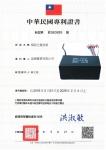 Multi capacitors module